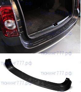 Накладка на задний бампер, R-Art, пластик с логотипом