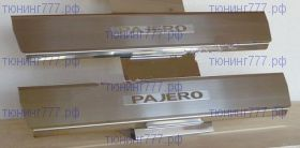 Накладки на пороги, Alufrost, с логотипом, нерж. сталь на пластик, 2шт., а/м 2007-09/2014