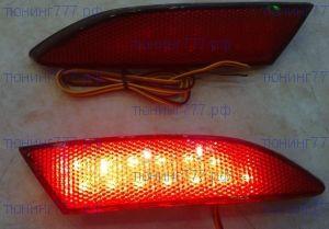 Катафоты заднего бампера со встроенной LED подсветкой, к-кт