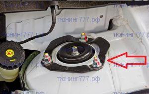 Усилители опор передних амортизаторов, Оригинальный к-кт на а/м до 05/2014