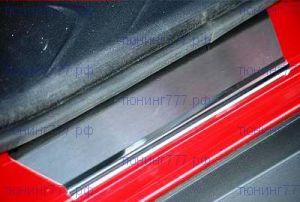 Накладки на пороги Souz-96, с логотипом, нерж. сталь
