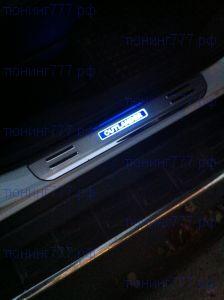 Накладки на пороги с LED подсветкой, нерж. сталь
