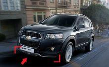 Накладка переднего бампера, GM, серебристая