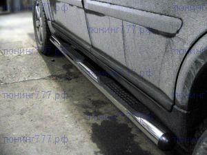 Боковые подножки Berkut, труба с проступями, нерж. сталь ф 76мм, а/м 2002-2009