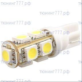 Лампа светодиодная, в передние габариты, 9 LED, пара