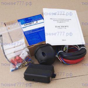 Электрика к фаркопу, Unikit2P, с программируемым блоком согласования (smart connect), к-кт