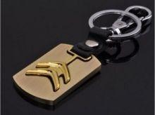 Брелок для ключей, с логотипом под золото
