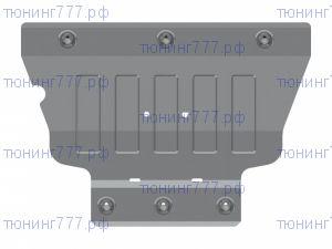 Защита картера и кпп, Sheriff, алюминий 5мм., V - 1.2 TSI (105 л.с.) 7-DSG