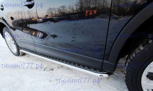 Боковые подножки Souz-96, рифленый лист и труба ф 42мм., нерж. сталь