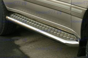 Боковые подножки Союз96, с рифленым листом из нерж.стали, трубы ф 76мм
