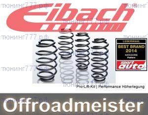 Пружины Eibach, серия Lift kit, завышение на 25мм., к-кт для 4wd 1.6 и 2,0л бензин