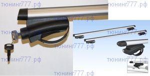 Багажник на рейлинги, Vstar, аэродинамические дуги 1.2м