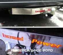 Фаркоп Bosal VFM Power, тяга 2.8т, короб нерж. сталь, подсветка