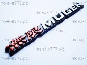 Эмблема Mugen