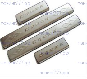 Накладки на пороги, вариант IV, нерж. сталь с логотипом