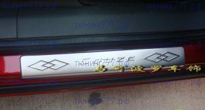 Накладки на пороги, вариант VI, нерж. сталь с логотипом