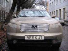 Решетка радиатора Berkut, полированая нерж. сталь