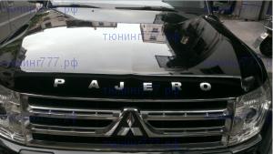 Логотип PAJERO на капот, хром