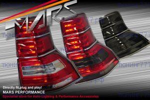 Фонари задние LED, Mars Perfomance, 3 варианта исполнения, к-кт