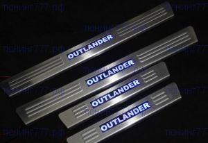 Накладки на пороги с LED подсветкой, вариант II, нерж. сталь
