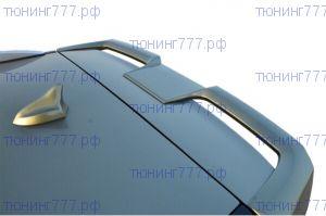 Спойлер на крышку багажника, вариант II