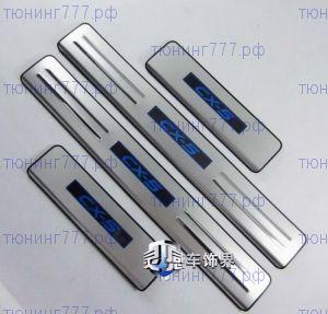 Накладки на пороги с LED подсветкой, нерж. сталь 4шт.