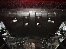 Защита картера и кпп, АВС-Дизайн, композитная 6мм., V - все