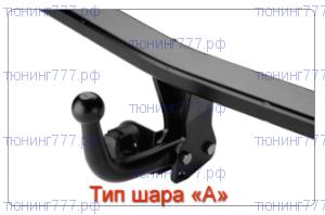 Фаркоп Bosal Vfm, крюк на 2х болтах, тяга 1.5т., для 4x4