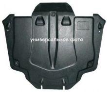 Защита картера и кпп, АВС-Дизайн, композитная  V-2,0Ti;2,2TD