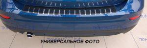 Накладка на задний бампер, AluFrost, с загибом, нерж. сталь в карбоне, а/м с 2010-
