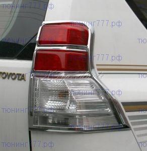Накладки на задние фонари vers2, хром, 2 части