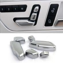 Кнопки регулировки передних сидений, серебристые