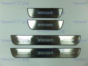 Накладки на пороги c LED подсветкой, JMT, нерж. сталь
