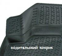 Коврики в салон, 3D полиуретановые черные