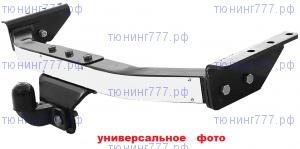 Фаркоп Bosal Vfm, серия LUX, тяга 1.4т и пластина из нерж. стали с логотипом
