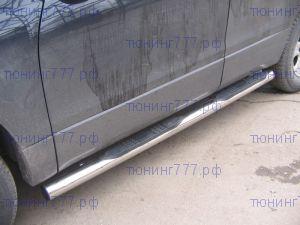 Боковые подножки Berkut, трубы с проступями, нерж. сталь ф 76мм
