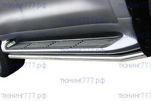 Защита штатных подножек, Souz-96, нерж сталь ф 60мм