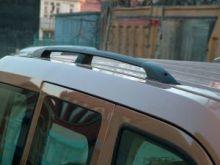 Рейлинги крыши Voyager, алюминиевые, черные, длинная база