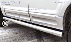 Защита штатных порогов, Souz-96, нерж. сталь ф 76мм