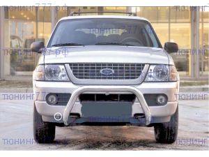 Защита переднего бампера Souz-96, дуга низкая (кенгурятник), нерж. сталь ф 76мм